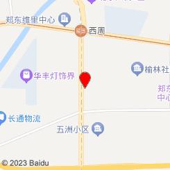 新音尚KTV