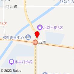 素手影院式足道(黄河路店)