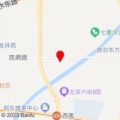 誉达白茶(商鼎路体验店)