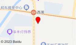香水皇宫假日酒店