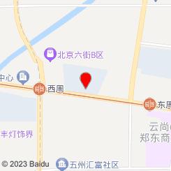 曼谷·泰SPA 泰式按摩(时代华庭店)