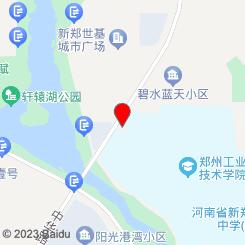 友前精酿FRIEND BEER啤酒体验店(新郑店)