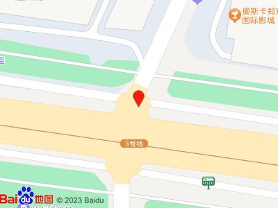 郑东建材家居城股票开户