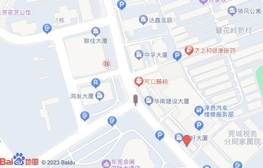 东莞市诺亚方舟代理记账●注册公司●会计代理有限公司-百度地图