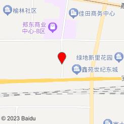 微醺之旅音乐酒馆