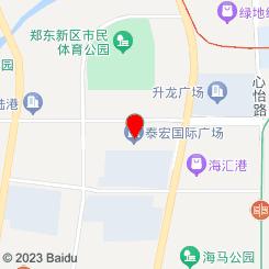 梦蝶养生按摩会馆(东区店)