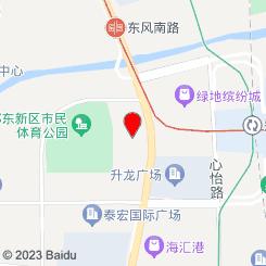 澜沧古茶(龙宇国际店)