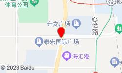 张喜海古法热敷馆