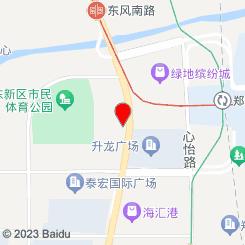 郑州KTV预定【夜总会预定】KTV预定24小时电话