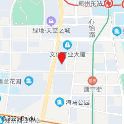 LOS bar(郑州东站店)