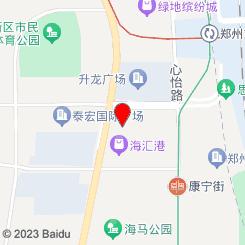 桃源足浴会馆