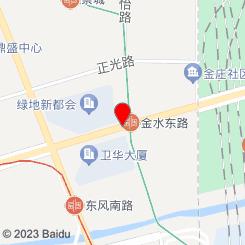 玉辰之元健康养生会馆