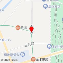 金淼江南足道SPA