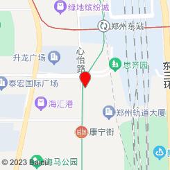 百花汤(东站店)