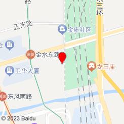 克丽缇娜(东区旗舰店)