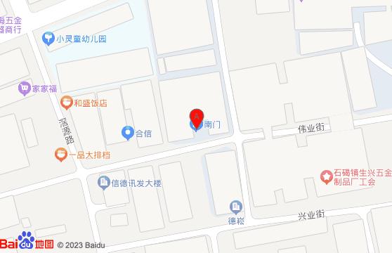 广东东晟密封件公司的地址
