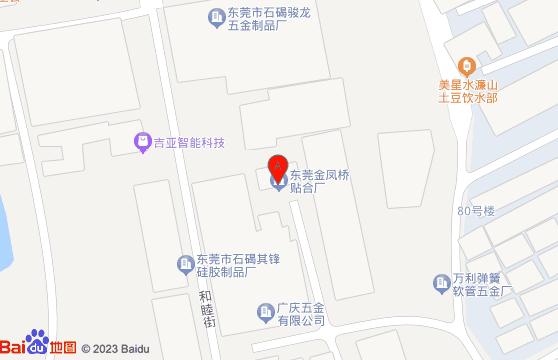 深圳SBR潜水料复合