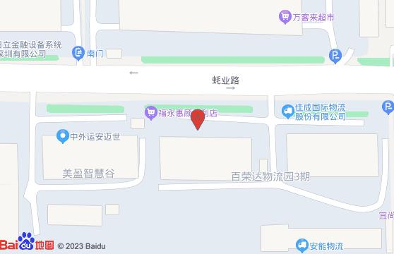 深圳贵制科技有限公司