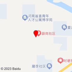 重庆足道(龙子湖店)