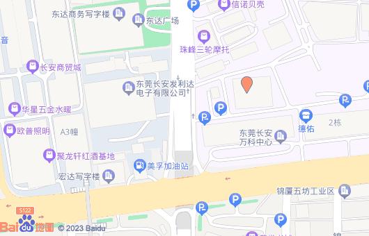 东莞南城建站|开发信| 如何更好的开发新客户    留住老客户