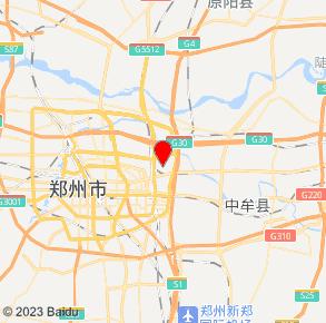 鼎鑫烟酒副食配送中心