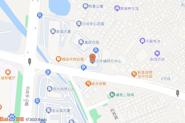 广东省深圳市宝安区