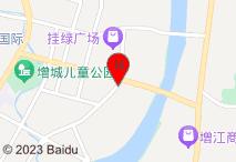 广州市增城富盈酒店电子地图