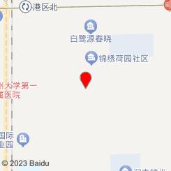 沐枫SPA