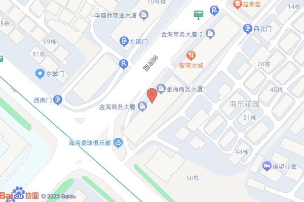 深圳市宝安区西乡金海路金海商务大厦1栋606