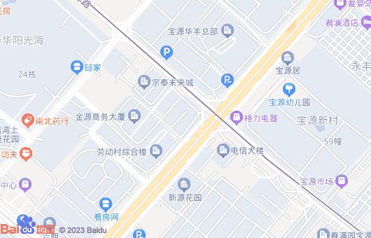 深圳途蓝汽车服务有限公司