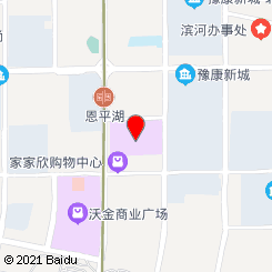 歌迷好声音KTV(港区店)