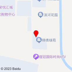 云轩阁足道