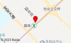 欣尚(qq:2551018712)