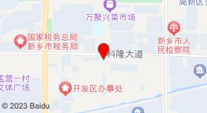 新乡市易阳网络科技有限公司