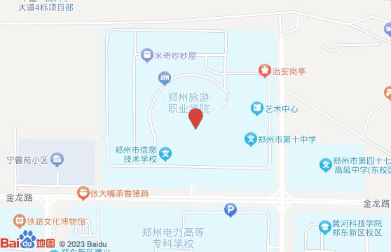 鄭州旅游職業學院2019年單獨招生地址