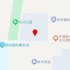 润之新温泉酒店