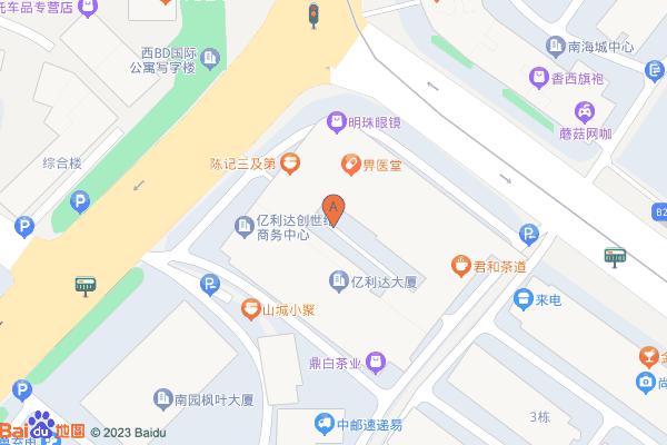 深圳市南山区创业路亿利达大厦1栋5层