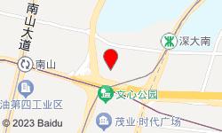 深圳超模空间
