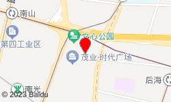 深圳名媛丝袜spa会所