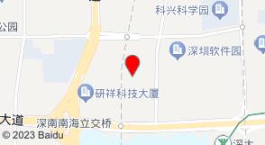 互盟(深圳)环球数据中心(深圳市南山区粤海街道环球数码大厦)