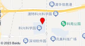 互盟(深圳)科兴数据中心(深圳市南山区科技园科兴科学园B2单元)