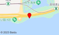 深圳逍遥阁