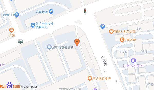 银涛BOB体育APP官网
