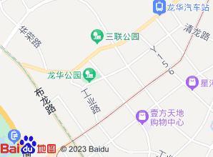 7天深圳龙华地铁站店