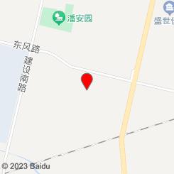 中和足道(府前街店)