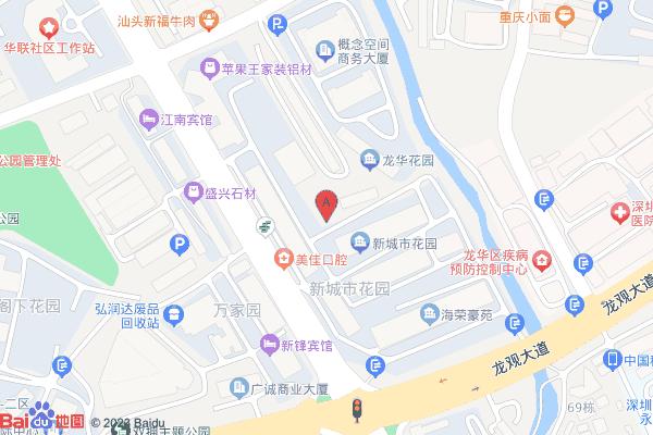 深圳市 龍華龍觀東路新城市花園首層一十四號