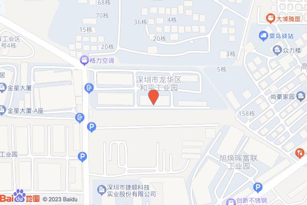 深圳市龍華區獅頭領和平工業園1棟2樓