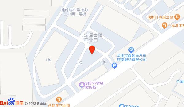 广东省深圳市龙华区建辉路82号旭焕晖富联工业厂区1栋厂区1-5楼