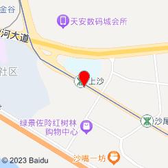 深圳轩轩个人丝足馆