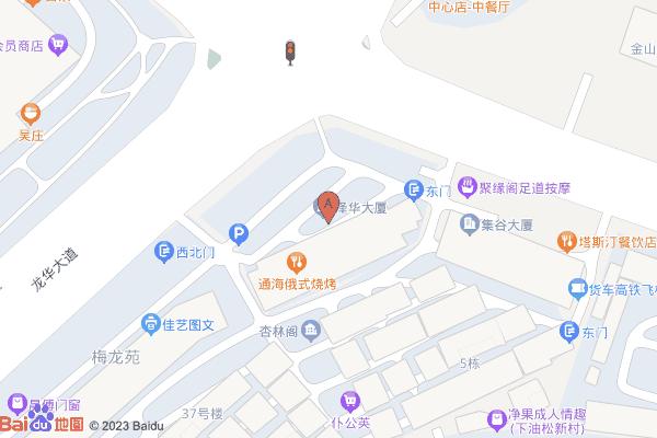 深圳市龙华新区梅龙路泽华大厦802室